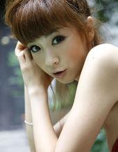 Aki Hoshino 06