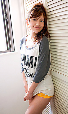 Teen Asian Babe Rio