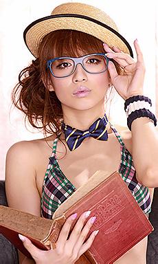 Beauty Maomi Yuuki